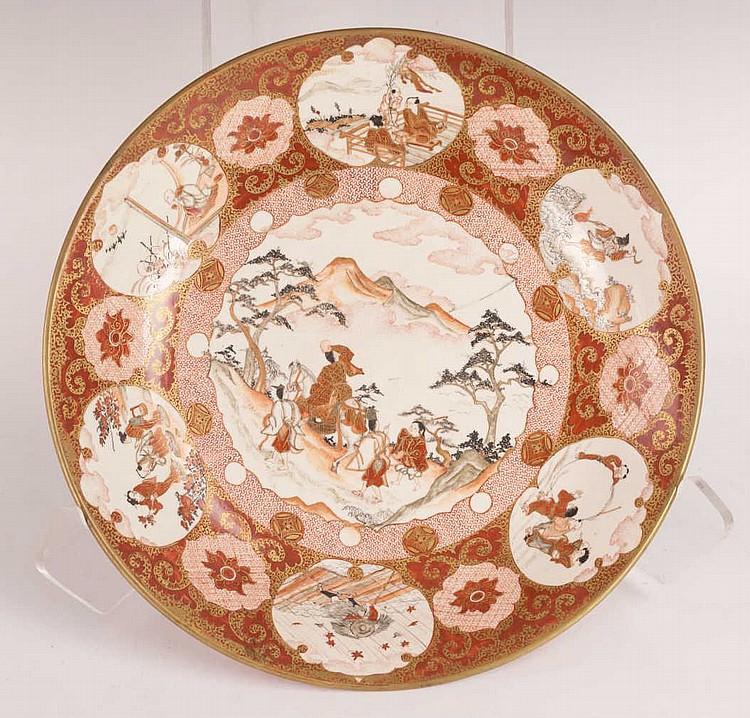 Japanese Kutani Porcelain Charger