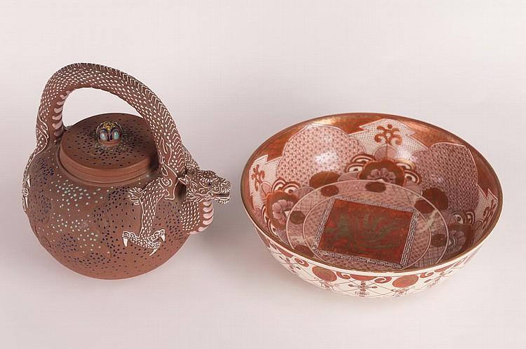 Japanese Kutani Porcelain Bowl and Pottery Dragon