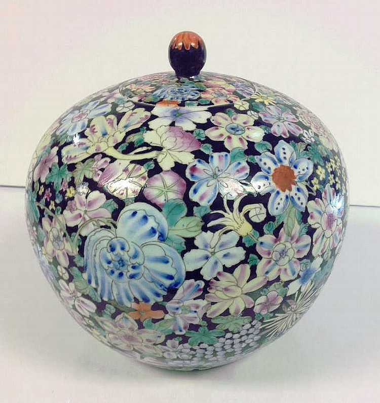 Chinese Late Qing Dynasty Millefleur Porcelain Jar