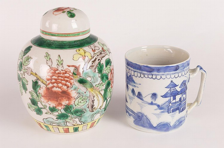 Chinese Lidded Jar & Cup