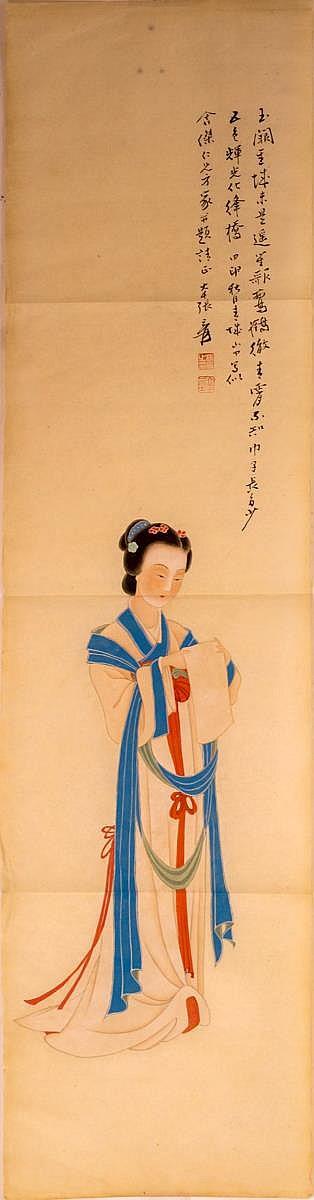 Daqian Zhang (1899-1983) Watercolor Painted Scroll