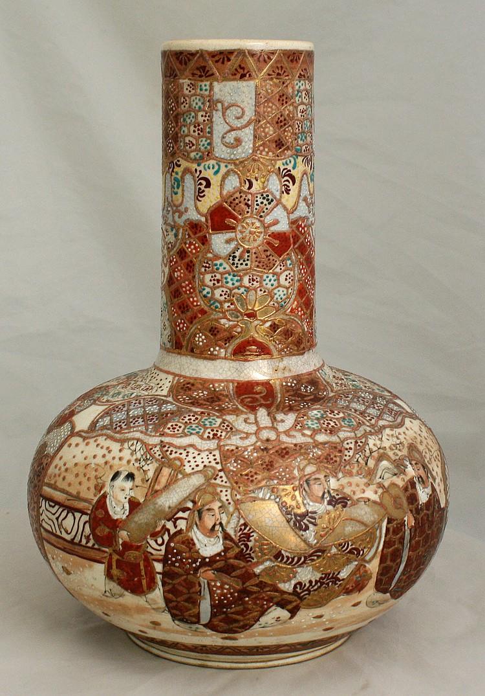 Japanese Satsuma Bottle Vase
