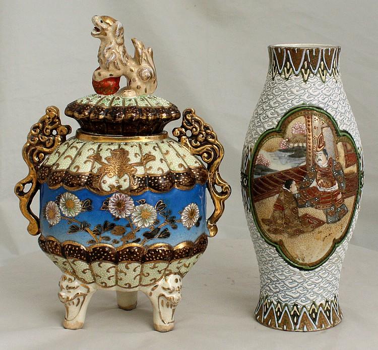 Japanese Satsuma Vase and Censer