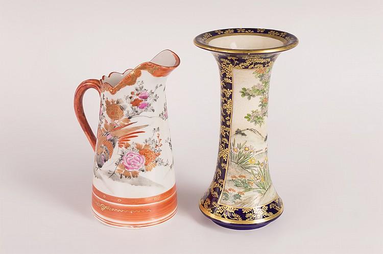 Japanese Satsuma Vase plus Kutani Creamer