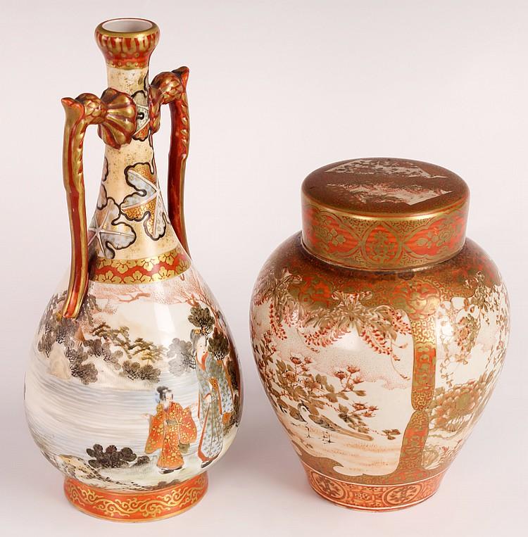 Japanese Kutani Porcelain Vase and Lidded Jar