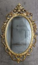 Syroco Inc. Ornate Framed Mirror