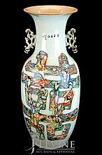 Chinese Ceramic Temple Vase w/o Stand #3
