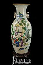 Chinese Ceramic Temple Vase w/ Wooden Stand #5
