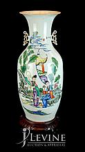 Chinese Ceramic Temple Vase w/ Wooden Stand #6