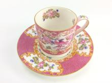 10Pc. Minton Bone China Set