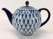St. Petersburg Russia Porcelain Teapot