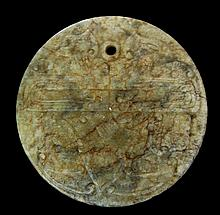 Circular Carved Jade Talisman Pendant