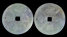 PAIR Carved Jade Coin Disc Lot #2