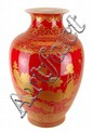 Chinese Mandarin Orange Vase