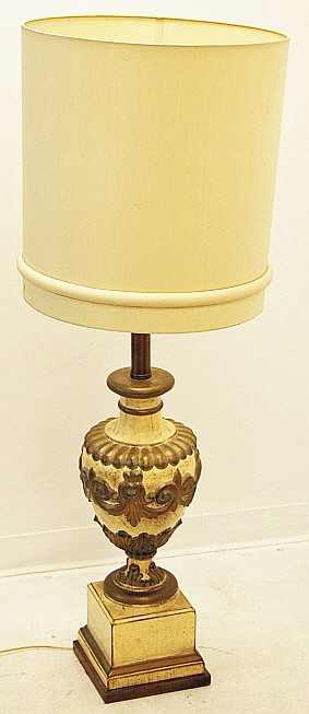 Large Decorative Table Lamp