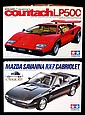 Vintage Lamborghini and RX-7 Tamiya Model Car Kits