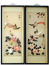 PAIR Vintage Framed Asian Shell Art