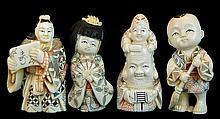 (4) Pcs. Japanese Carved Ivory Netsuke Lot #1