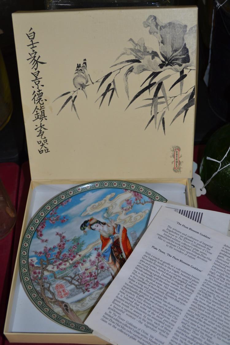 3 1991 Imperial Jingdezhen Plates