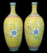 Antique Chinese Signed Porcelain Vase PAIR