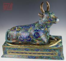 20th C. Asian Cloisonne Bull