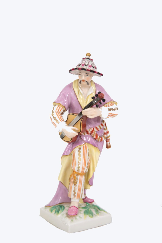 KPM Porcelain Figure of Malabar Man