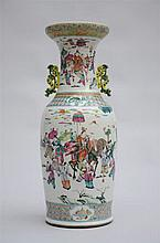 A vase in Chinese famille rose porcelain 'parade' (61cm)