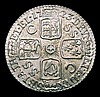 Sixpence 1723 SSC Smaller letters on obverse, ESC 1600 GVF/EF the reverse lustrous
