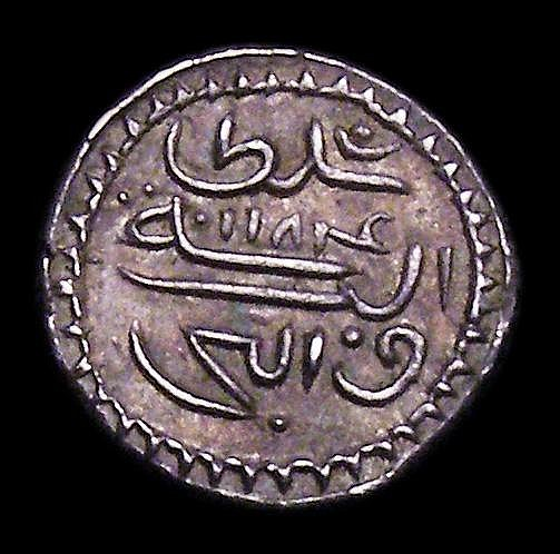 Maldives Half Larin (Kuda), Muhammad Ghiyas al-Din Iskandar al-Ghazi, AH1181 (struck AH 1184) in silver, weight 1.29 grammes KM#24a VF and pleasing, stated by Krause to be 'probably a presentation strike', Rare, Krause lists no prices in any grade
