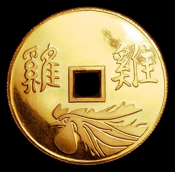 China - modern Fantasy gold token or amulet, undated, hallmarked .900, 6 grammes, lustrous UNC