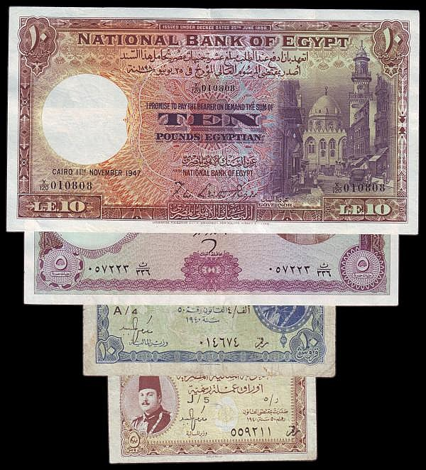 Egypt (4) Ten Pounds 1947 Pick 23c NEF, Five Pounds 1964 Pick 40 VF with an old inked number , 10 Piastres 1940 Minister of Finance Pick 168a VG, 5 Piastres 1940 Pick 5a VG