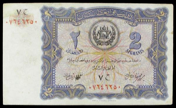 Afghanistan 2 Afghanis dated 1936 (SH1315), Pick15, small stains, pressed GVF but looks better