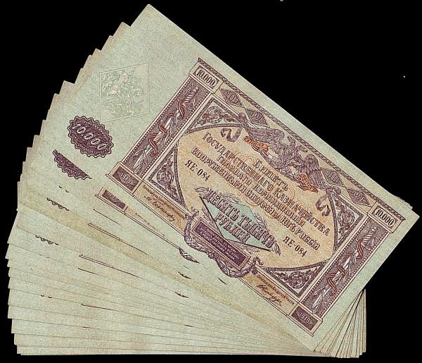 South Russia 10000 Roubles 1919 Pick S425 (19) all plate number ЯE-084 UNC