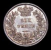 Sixpence 1844 Small 44 ESC 1690 A/UNC and nicely toned, the obverse with  a couple of small spots