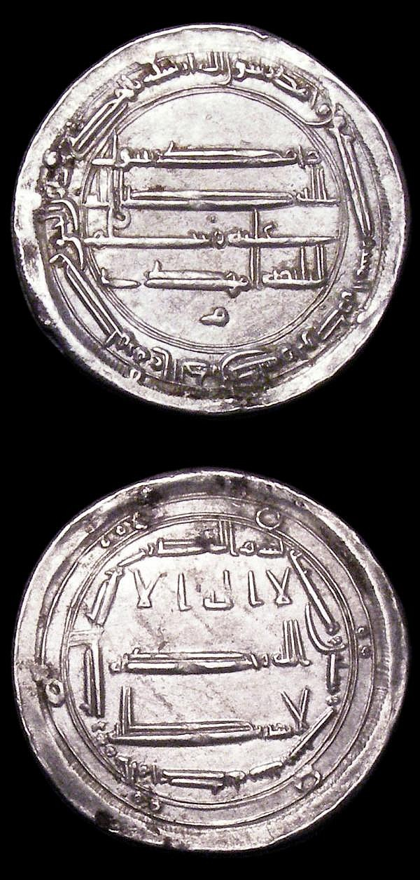 2 x Abbasid Caliphate.  Ar dirhems.  C, 8th century AD.  Both good silver and detail.  [2] GVF