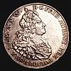 German States - Saxony-Albertine Thaler 1715 ILH KM#776 VF