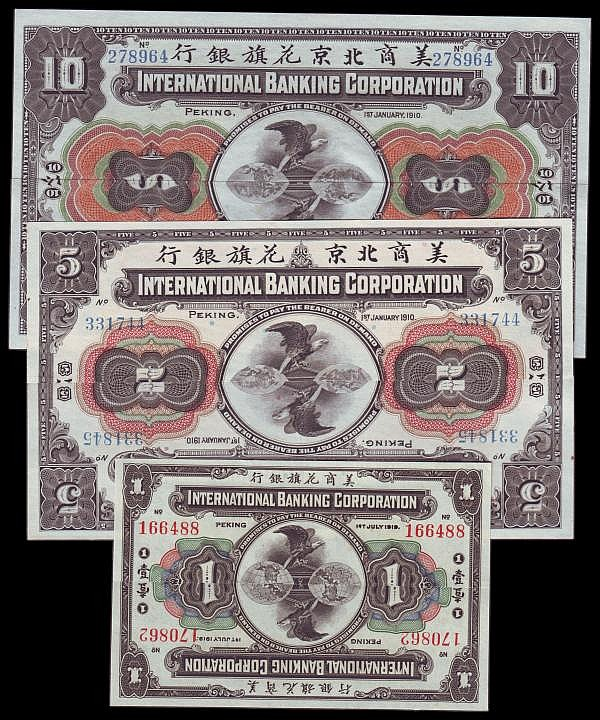 China (3) International Banking Corporation $1, $5 and $10, these are all half notes joined together to make a complete looking note, Picks413, Picks414 and Picks417 for type, all re-joined halves, EF or better