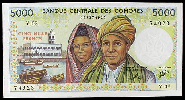 Comoros 5000 francs issued 1984 series Y.03 74923, titles Le Gouverneur & Le President, Pick12b, UNC