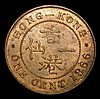 Hong Kong Cent 1866 KM#4.1 NEF/EF with traces of lustre