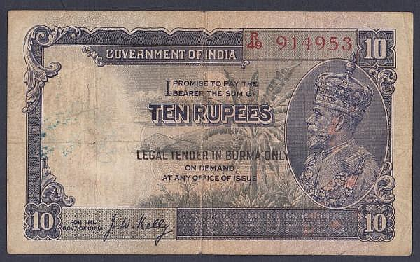 Burma 10 rupees Provisional issue 1937, last series for type R/49 914953 , KGV portrait, signed Kelly, overprint in black, Pick2b, small holes & surface dirt, Fine and scarce