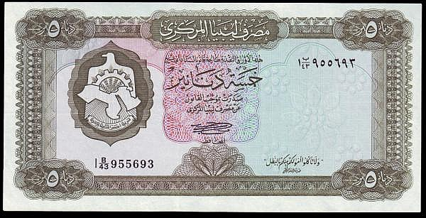 Libya 5 Dinars 1972 issue, with inscription Pick 36 A/UNC