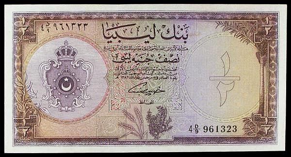 Libya Half Pound 1963 Pick 24 EF pressed