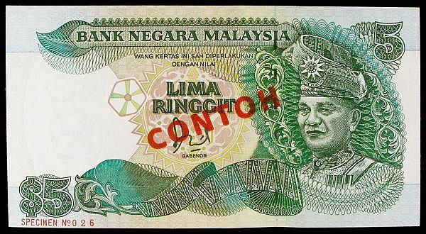 Malaysia 5 Ringgit De La Rue SPECIMEN No 026 issued 1991, signature Datuk Jaafar Hussein, overprint CONTOH in red, Pick 28c(s) Unc