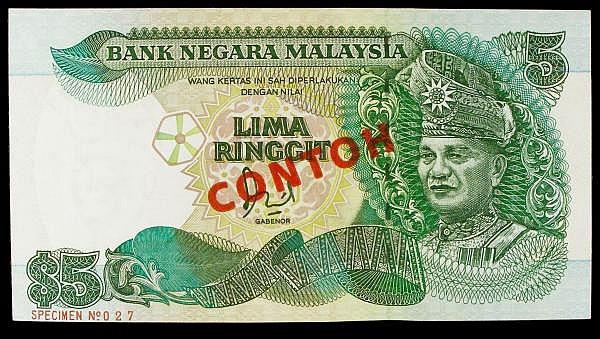 Malaysia 5 Ringgit De La Rue SPECIMEN No 027 issued 1991, signature Datuk Jaafar Hussein, overprint CONTOH in red, Pick 28c(s) Unc