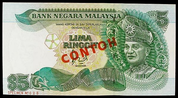 Malaysia 5 Ringgit De La Rue SPECIMEN No 028 issued 1991, signature Datuk Jaafar Hussein, overprint CONTOH in red, Pick 28c(s) Unc