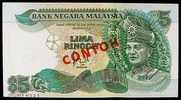 Malaysia 5 Ringgit De La Rue SPECIMEN No 029 issued 1991, signature Datuk Jaafar Hussein, overprint CONTOH in red, Pick 28c(s) Unc
