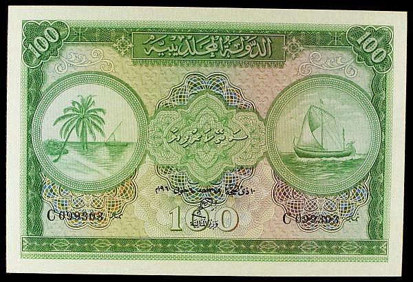 Maldives 100 rupees dated 1960 series C099303, Pick7b, UNC