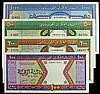 Mauritania (4) 100, 200, 500 and 1000 ouguiya, Pick4f, Pick5g, Pick6h & Pick7g, about UNC to UNC