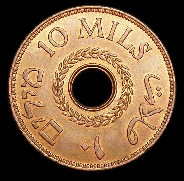 Palestine 10 Mils 1943 KM#4a UNC with traces of lustre