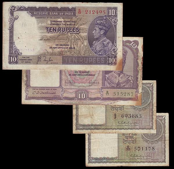 India (4) 10 rupees KGVI issued 1937 signed Taylor Pick19a and 10 rupees 1943 Pick24, 1 rupee signed Ambegaonkar (2) Pick72, average Fine
